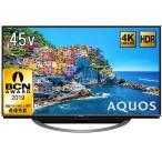 シャープ  SHARP 45V型 液晶 テレビ AQUOS 4K Android TV 回転式スタンド 4T-C45AJ1