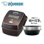 象印 圧力IH炊飯ジャー 極め炊き 炊飯器 5.5合 プライムブラウン NW-AA10-TZ