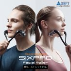 SIXPAD フェイシャルローラー AR-AB03