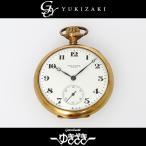 ウォルサム WALTHAM 懐中時計 ホワイト文字盤 アンティーク 腕時計 メンズ