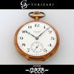 ウォルサム その他 懐中時計 - ホワイト文字盤 メンズ 腕時計 アンティーク