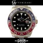 ロレックス GMTマスターII 116719BLRO ブラック文字盤 メンズ 腕時計 新品