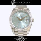 ロレックス デイデイト 40 228396TBR アイスブルー文字盤 メンズ 腕時計 新品