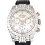 ロレックス コスモグラフ デイトナ 116599TBR NG ホワイトシェル文字盤 メンズ 腕時計 新品