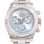 ロレックス コスモグラフ デイトナ 116576TBR アイスブルー文字盤 メンズ 腕時計 新品