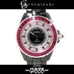 シャネル J12 世界限定12本 H1748 全面ダイヤ・ルビー文字盤 メンズ 腕時計 中古