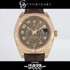 ロレックス スカイドゥエラー 326135 チョコレートアラビア文字盤 メンズ 腕時計 新品