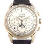 パテック フィリップ パーペチュアルカレンダークロノ  5270G-013 シルバー文字盤 メンズ 腕時計 中古