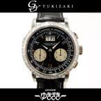 ランゲ&ゾーネ ダトグラフ バケットダイヤ 815.036 ブラック文字盤 メンズ 腕時計 中古