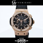 ウブロ ビッグバン アエロバン ベゼルダイヤ 311.PX.1180.GR.1104 ブラック文字盤 メンズ 腕時計 中古