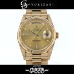 ロレックス デイデイト 18238A ゴールド文字盤 メンズ 腕時計 中古