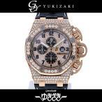 オーデマ・ピゲ ロイヤルオーク オフショアクロノ 26215OR.ZZ.A801CR.01 ダイヤモンド文字盤 メンズ 腕時計 中古