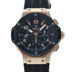 ウブロ ビッグバン 301.PB.131.RX ブラック文字盤 メンズ 腕時計 中古