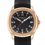 パテック・フィリップ アクアノート 5167R-001 チョコレートブラウン文字盤 メンズ 腕時計 中古