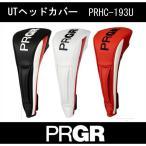 PRGR(プロギア) ユーティリティ用 ヘッドカバー PRHC-193U