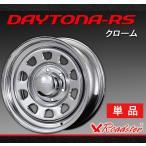 【Roadster】Daytona-RS デイトナRS 17インチ アルミホイール クローム ロードスター DAY0025