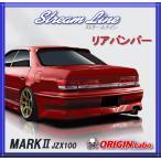 オリジン 【ORIGIN labo.】JZX100 (マークII) ストリームライン リアバンパー D-084-02