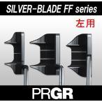 【送料無料】PRGR(プロギア)  SILVER-BLADE FFシルバー ブレード 左用 パター(KG)