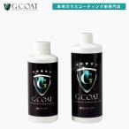 撥水シャンプー 500ml G-COAT 下地処理 撥水 ワックス 洗車