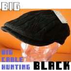 (店内商品2点以上ご購入で送料無料) 3サイズ 6色展開 帽子 ハンチング GENTLY ケーブルニットハンチング 鳥打帽 待望のBIGサイズあり