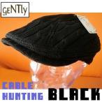 (店内商品2点以上ご購入で送料無料) 帽子 ハンチング GENTLY ケーブルニットハンチング 鳥打帽 待望のBIGサイズあり