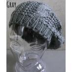 (店内商品2点以上ご購入で送料無料)帽子 プチプラ ケーブル ベレー帽 薄手ニット帽 すかし編み