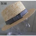 (店内商品2点以上ご購入で送料無料)SALE 特価 帽子 カンカン帽 ストローハット プチプラ こなれ 春 夏