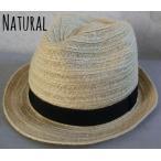 (店内商品2点以上ご購入で送料無料)帽子 ストローハット 中折れハット リネン 麻素材 ブレード