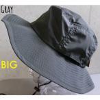 帽子 BIGサイズ 大きい 撥水加工 アドベンチャー ハット つば広 春 夏 サファリ アウトドア 登山 UVカット ゴルフ 釣り(店内商品2点以上ご購入で送料無料)