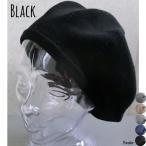 Beret - 【店内商品2点以上ご購入で送料無料】帽子 ベレー サマーコットン ニットベレー帽 オールシーズン シンプル ベレー帽 メンズ レディース