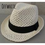 (店内商品2点以上ご購入で送料無料)帽子 手編み風 太編み 中折れハット ストローハット カゴ編み 7色展開