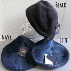 Beret - (店内商品2点以上ご購入で送料無料) 帽子 ニット ベレー帽 Ruben インディゴ染 コットンニットベレー オールシーズン デニム染 ウォッシュド加工