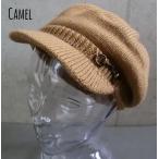 (店内商品2点以上ご購入で送料無料)帽子 ニット キャスケット ボリューム つば付き ベレー レトロ