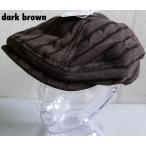 (店内商品2点以上ご購入で送料無料) 帽子 ハンチング GENTLY ケーブルニットハンチング 鳥打帽 待望のBIGサイズあり 父の日