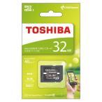 東芝 microSDHCメモリカード MSDAR40N32G