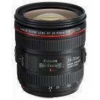 展示品 Canon キヤノン EF24-70mm F4L IS USM メーカー保証1年付