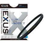MARUMI マルミ光機 EXUS LensProtect 55mm メール便送料無料 代引き不可