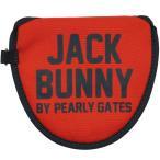 ジャックバニー バイ パーリーゲイツ Jack Bunny!! by PEARLY GATES パターカバー 262-0984919 ヘッドカバー