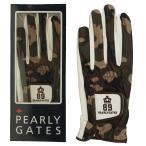ショッピンググローブ パーリーゲイツ PEARLY GATES カモ レオパード柄グローブ 053-7285905 グローブ