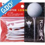 ショッピングダイヤ ダイヤゴルフ DAIYA GOLF リプロティー ロング70mm TE-432 ティー