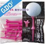 ショッピングダイヤ ダイヤゴルフ DAIYA GOLF リプロティー 段付きロング TE-434 ティー