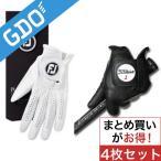 ショッピンググローブ フットジョイ Foot Joy ピュアタッチ+プロフェッショナル プロモデルグローブお買い得4枚セット グローブ