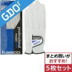 キャスコ KASCO ソフトシープ プロフェッショナルモデルグローブ PT-300 5枚セット グローブ