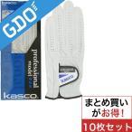 ショッピンググローブ キャスコ KASCO ソフトシープ プロフェッショナルモデルグローブ PT-300 10枚セット グローブ