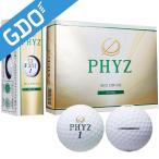ブリヂストン PHYZ PHYZ ボール 2015年モデル ボール