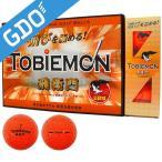 飛衛門 TOBIEMON 蛍光カラーシリーズ ボール ボール