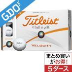 タイトリスト VELOCITY ベロシティ ボール 2016年モデル 5ダースセット ボール