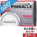 ピナクル Pinnacle PINNACLE RUSH ボール 2016年モデル 3ダースセット ボール