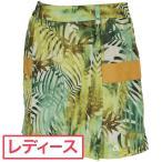 アルチビオ ARCHIVIO スカート A556513 レディス スカート