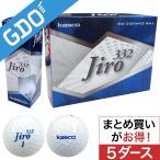 キャスコ KASCO jiro332ボール 5ダースセット